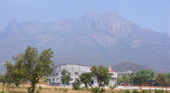 Faculty of engineering auditorium Avinashilingam Unviversity Coimbatore